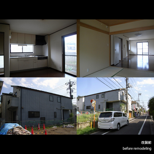NAF architects & design switch box inside vivienda unfamiliar japon antes de la reforma